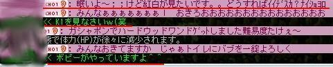うぇうぇwwww.jpg
