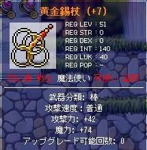 新しい武器.jpg