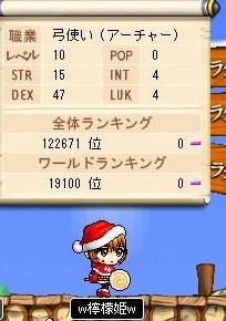 檸檬姫☆.jpg